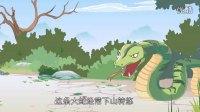 49 李寄斩蛇 儿童动画故事