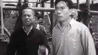 老电影《谁是凶手》1956年_高清_标清