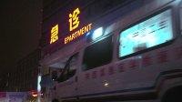 西安交通大学第二附属医院急诊科--扁鹊飞救