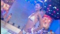 上海时尚频道模特泳装走秀(五)