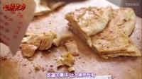 韩国人吃中国早市  哥为什么没给我留点《中国很大韩国很小》