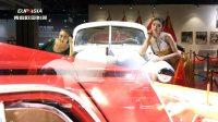 泰山古典汽车博物馆+城市旅游小姐争霸赛2017