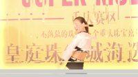 2017国际超模大赛重庆赛区海选花絮视频