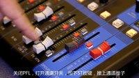 MG调音台入门指南第4集——内置效果器的使用