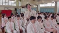 超级学校霸王粤语版