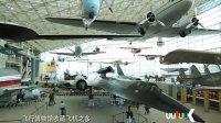 西雅图著名景点之飞行博物馆