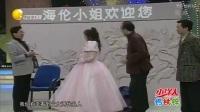 蔡明郝建 遼寧衛視經典爆笑小品《父親》