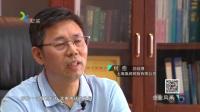 上海电视台纪实频道《企业风采》栏目—上海雄润树脂有限公司