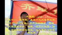 齐齐哈尔造纸厂群《庆国庆迎中秋》网上文艺晚会