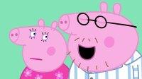 小猪佩奇 第五季 23
