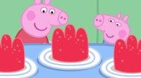 小猪佩奇 第五季 26