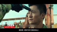 """吴京——""""京""""心动魄"""