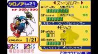 3.GBA风之克罗诺亚-星之徽章Klonoa Heroes-Densetsu no Star Medal