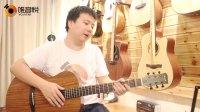 enya恩雅 x1 唯音悦吉他评测 测评音色试听 hpl混合全单吉他