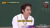 【AE】171104.认识的哥哥[中字]嘉宾:Super Junior(全场)