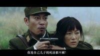 王运祥 制作 院线电影 十三根金条  终极预告片