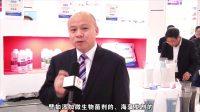 2017磷复肥展会湖北新洋丰赵程云专访