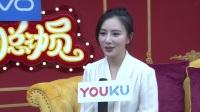 """熊乃瑾自曝想做""""女神经"""" 171208"""