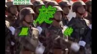 凤凰传奇-绿旋风(抢听版).avi