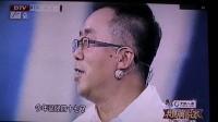 我是演说家---刘晓东