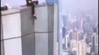 国内高空挑战第一人吴咏宁不幸坠亡