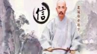 復講《科註》之48大願第01-004集(2017-12-24于珠海弥陀讲堂)