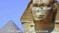 悠游埃及 狮身人面像 尼罗河畔金字塔下的奇迹