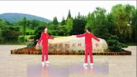 襄阳市襄城区天天乐快乐舞步健身操第四套(贺岁版)分解动作教学