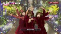 【HD-LIVE】Oh My Girl - Secret Garden 秘密花园