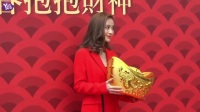 《Yes現場 全長無剪》Angelababy 海港城•新春抱抱財神 活動