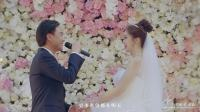 菲宁视觉婚礼MV|《HOPE+SHERRY》2017-10-24惠州
