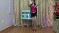 客家阿妹唱山歌zhanghongaaa自编最新60步舞蹈原创