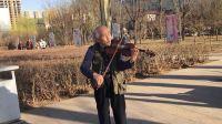 太原李治国小提琴再奏《九儿》