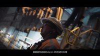 施耐德电气:客户故事-敦克尔克炼钢厂