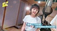 谭松韵,熊梓淇-《爱上你的好天气》MV[蓝光]