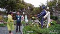 园艺莳家(Gardening Time)第十二期(2018上海国际花展特别篇)下