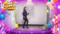 巴林左旗前双井村春艳广场舞DJ自由舞32步《唐古拉》