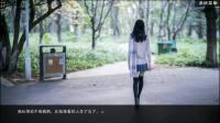【炎黄蜀黍】恋爱模拟器 自信的钢铁直男约会女网友