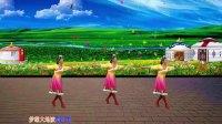 汉英广场舞——永远的赞歌  编舞:春英老师
