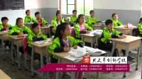 兴义市创新学校(高清版)