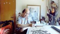 一代大家杨西谈书法(一)用笔用墨出神入化