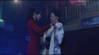 【极道之妻】彩礼--跳舞