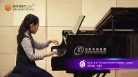 映山红 选自《中央音乐学院钢琴考级教程》二级曲目