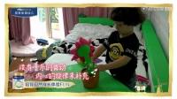 第6期:奶爸张杰一人带六娃毫无压力,陈学冬黄景瑜打工遇大难题