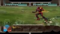 【林哥上传】超级特摄大战2001金属系 第1关  坠落在地球上的男子