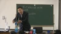 第十二届全国中学物理青年教师教学大赛-教科版__高二物理《磁感应强度__磁通量》石永兴
