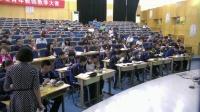 第十二届全国中学物理青年教师教学大赛-教科版高二物理《磁场对运动电荷的作用-洛伦兹力》韦爱妍