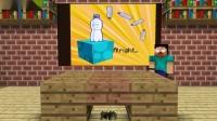 我的世界动画-翻水瓶挑战-有决胜局对战-kudosXkiddos