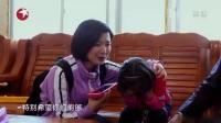 胡杏儿加入  一起前往湖南省龙山县