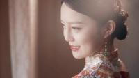 20181003 Meng + Xun 曙光国际婚礼快剪——金锋团队出品